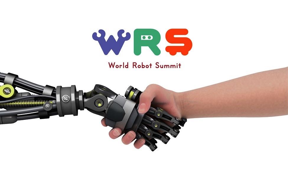 World Robot Summit 2018